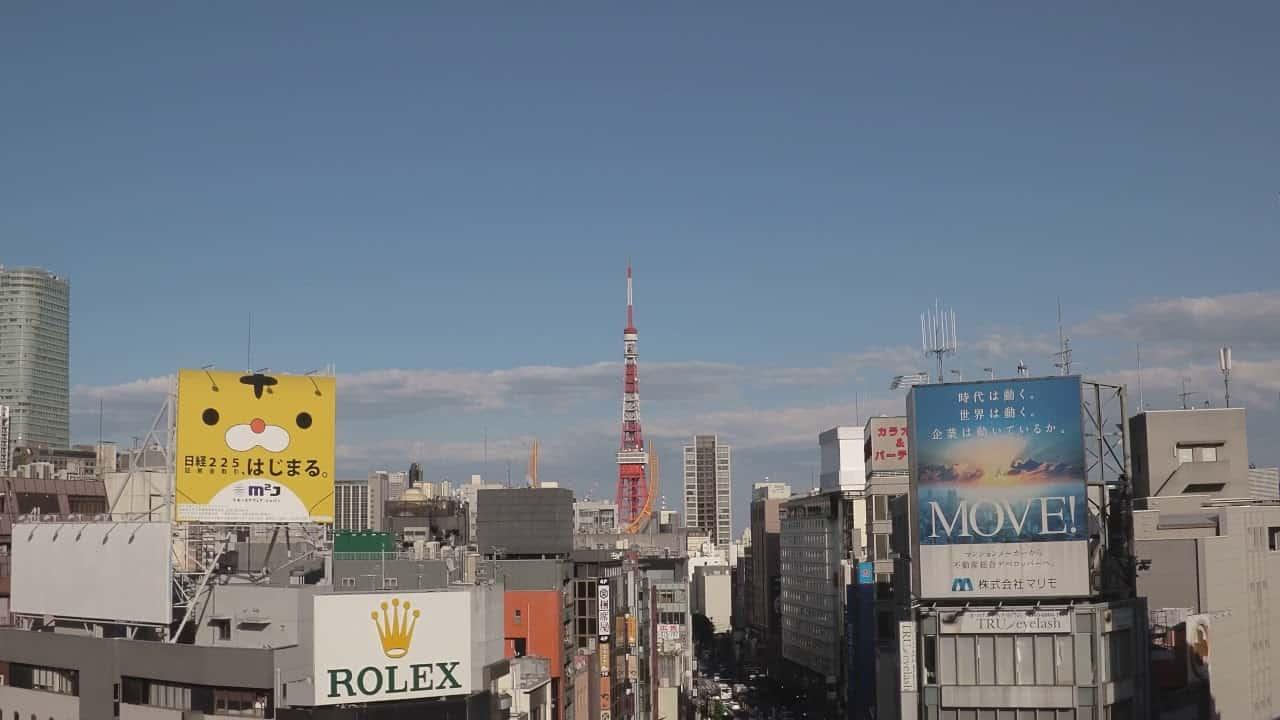 Tokyo Mori Kulesi canli izle