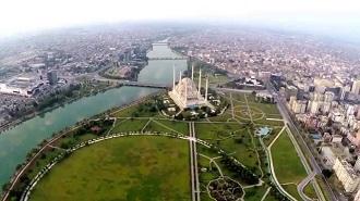 Adana Merkez Park Havadan Kamera Görüntüsü İzle