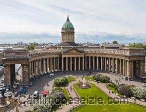 Kazan Katedrali canli kamera izle
