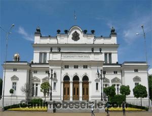Bulgaristan Parlamento Binası canli izle