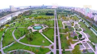 Adana Havadan Kamera Görüntüsü İzle